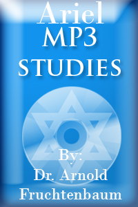 Ariel MP3 Messianic Bible Studies