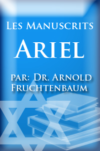 Manuscrits Ariel