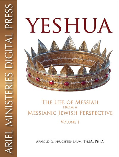 Yeshua: The Life of Messiah from a Messianic Jewish Perspective (eBook) by Dr. Arnold Fruchtenbaum
