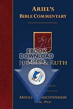 Commentary Series: Judges & Ruth by Dr. Arnold Fruchtenbaum