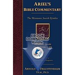 Commentary Series: The Messianic Jewish Epistles by Dr. Arnold Fruchtenbaum