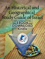 An Historical and Geographical Study Guide of Israel: With a Supplement on Jordan (ebook) by Dr. Arnold Fruchtenbaum