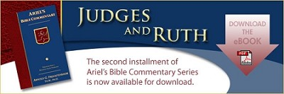JUDGES AND RUTH (eBOOK)