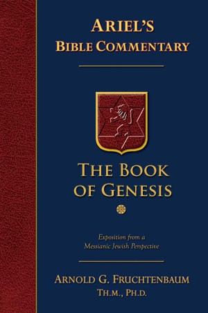 Commentary Series: The Book of Genesis by Dr. Arnold Fruchtenbaum