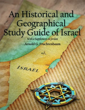 An Historical and Geographical Study Guide of Israel: With a Supplement on Jordan By: Dr. Arnold Fruchtenbaum