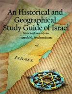 An Historical and Geographical Study Guide of Israel (eBOOK): With a Supplement on Jordan