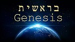The Book of Genesis by Jacques Isaac Gabizon MP3 Download