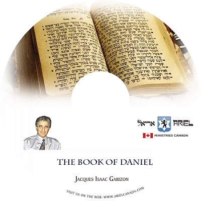 The Book of Daniel by Jacques Isaac Gabizon MP3 Download