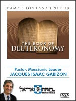 THE BOOK OF DEUTERONOMY by Pastor Jacques Isaac Gabizon