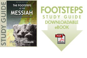 The Footsteps of the Messiah STUDY GUIDE (eBOOK)