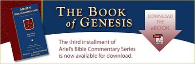 THE BOOK OF GENESIS (eBOOK)