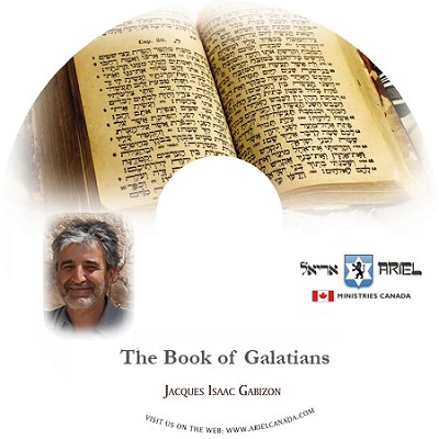 The Book of Galatians MP3 download