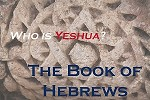 The Book of Hebrews by Jacques Isaac Gabizon