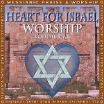 Heart for Israel Worship vol. 1