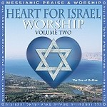 Heart for Israel Worship vol. 2